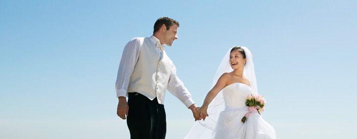 Un site pour notre mariage !